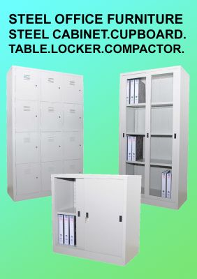 Steel Office Furniture Supplier Malaysia| Steel Cabinet, Steel Locker