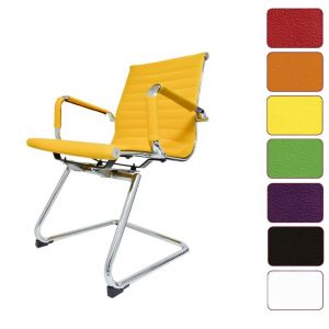iBA 03 Bellona PU Colour Visitor Chair